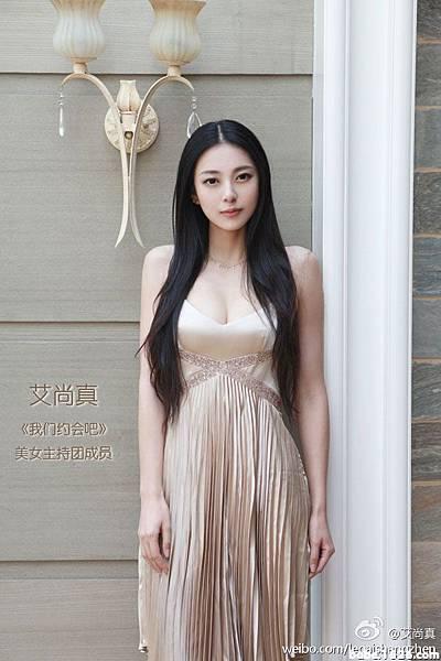 aishangzhen50