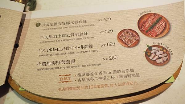 P5010900.JPG