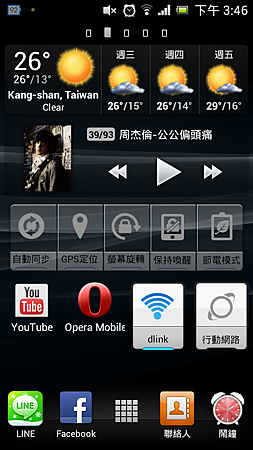 Screenshot_2013-01-29-15-46-35