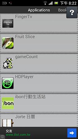 Screenshot_2013-02-01-20-22-21