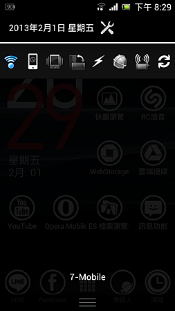 Screenshot_2013-02-01-20-30-01