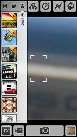 Screenshot_2013-02-02-14-08-28