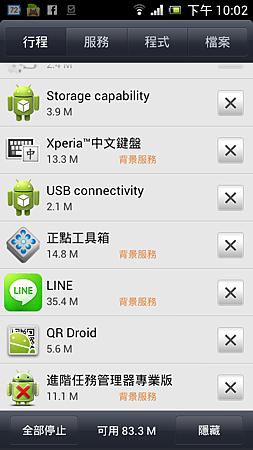 Screenshot_2013-02-09-22-02-19