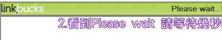 LINK下載方式2.jpg