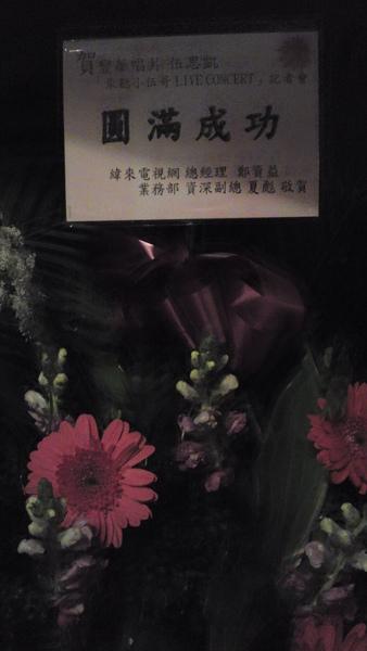 20091221371.JPG