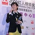 伍思凱獲BQ紅人榜年度單曲獎在後台受訪.jpg