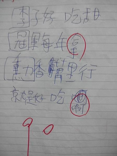IMG_20161010_152011.jpg