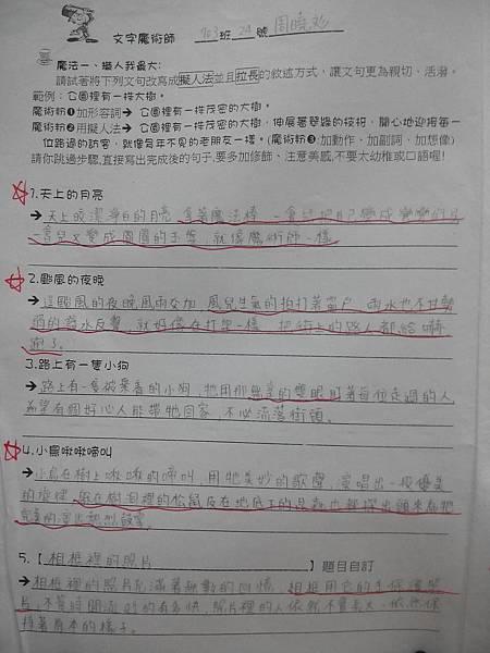 IMG_20161010_152607.jpg