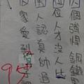 IMG_20161010_155227.jpg