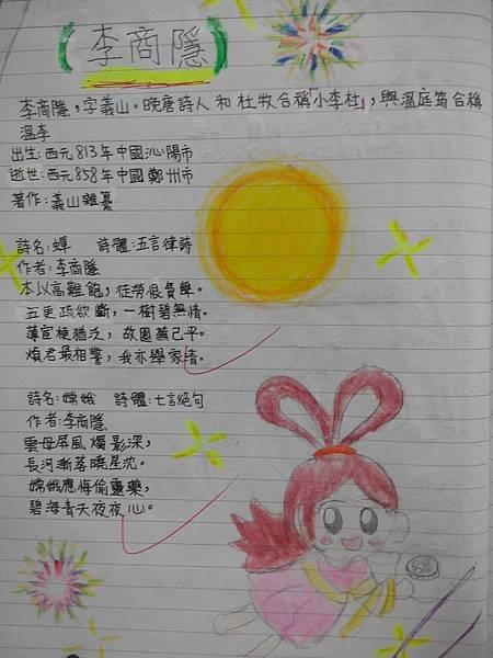 IMG_20161010_155634.jpg