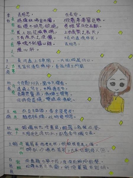 IMG_20161010_155859.jpg