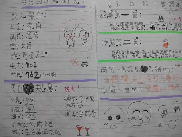 IMG_20161010_160121.jpg