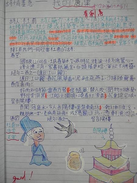IMG_20161010_161448.jpg