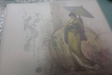 The Art of Yasushi Suzuki