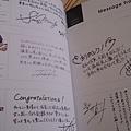倉花千夏 『うたの☆プリンスさまっ♪』コンプリートビジュアルブック 「Prithm」