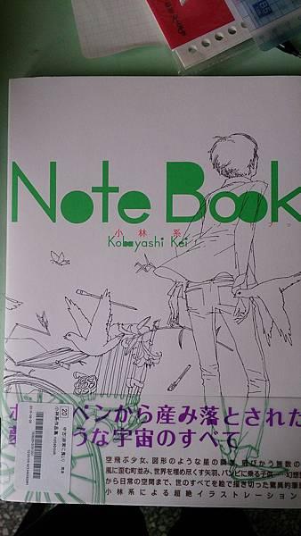 小林系作品集 notebook