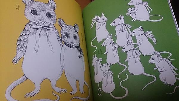幻想博物館(Higuchi Yuko作品):兩隻迷路貓遇見太古動物的化身冒險