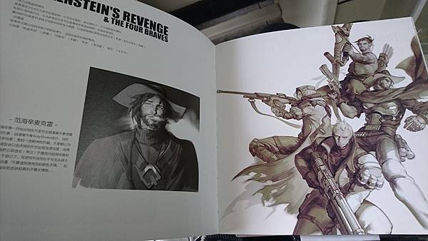 Overwatch同人畫集《RedPoncho》by ETM