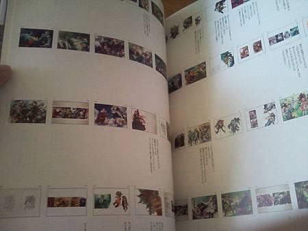 Kazuaki Artworks