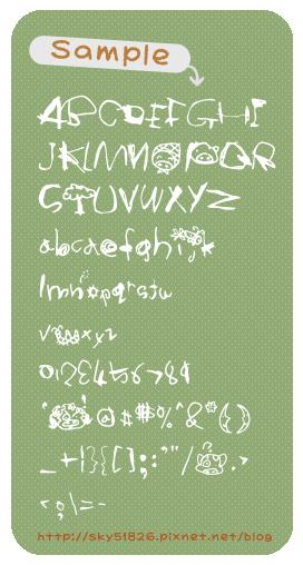 font1.png