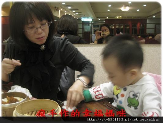 港式飲茶吃到飽(啪I)-2011.11.09-07=回娘家.JPG