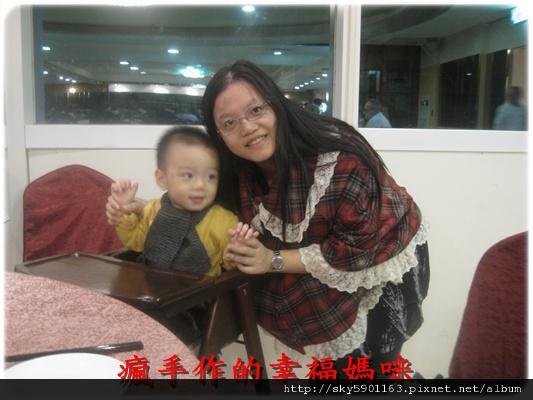 港式飲茶吃到飽(啪II)2011.11.12-2=回娘家.JPG