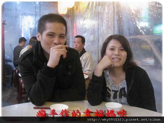 薑母鴨+羊肉爐-2011.11.11-8=回娘家之出來面對.JPG