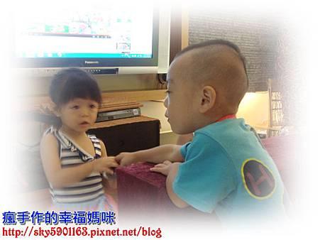 2012.7.25-怡倩家PG聚-7