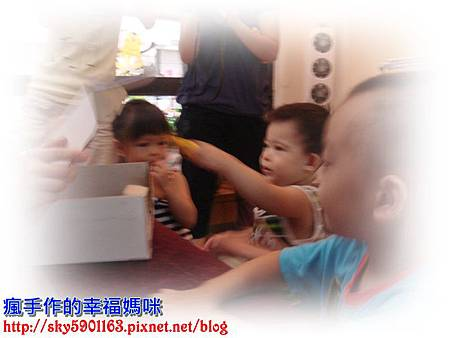 2012.7.25-怡倩家PG聚-11