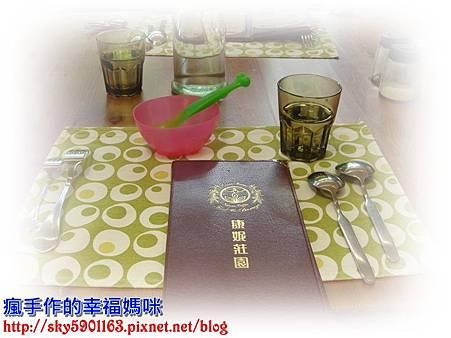 2012.7.25-怡倩家PG聚-13
