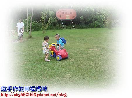2012.7.25-怡倩家PG聚-24