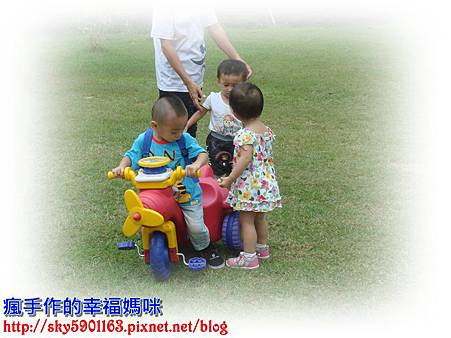 2012.7.25-怡倩家PG聚-25
