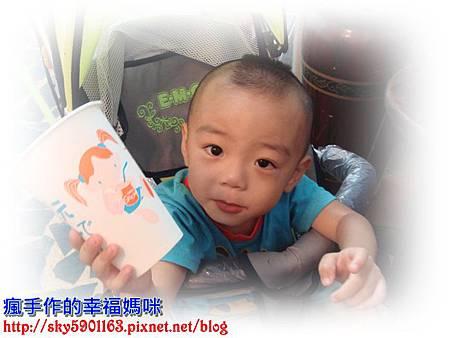 2012.7.25-怡倩家PG聚-3