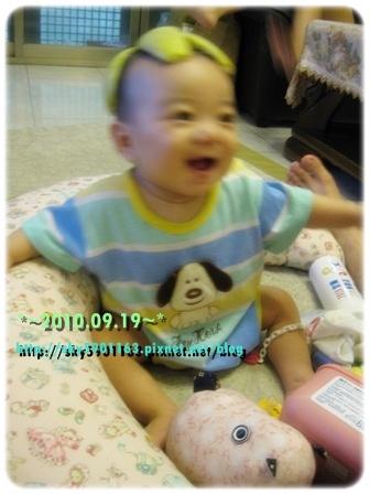 2010-09-19-5.JPG