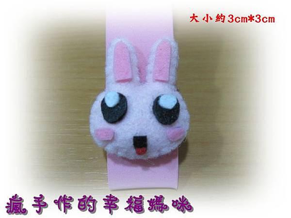 02.可愛小兔.JPG