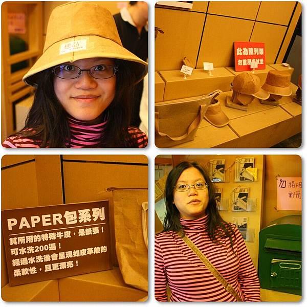 紙箱王好好玩06.jpg