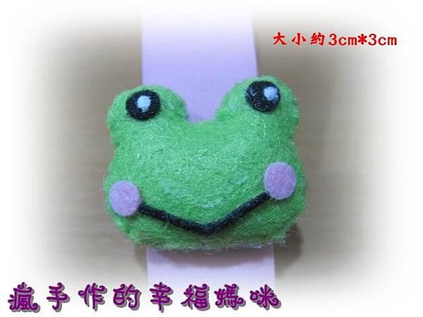 03.大眼蛙.JPG