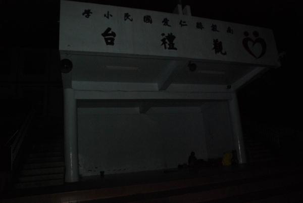 DSC_1911.JPG