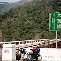 014-第一日-大漢橋.jpg