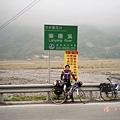 019-第一日-蘭陽溪.jpg