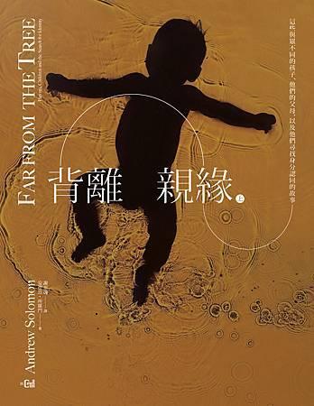Book0823-7
