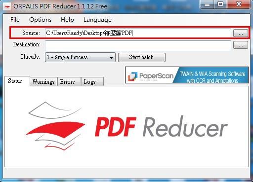 選擇需壓縮PDF檔案的資料夾