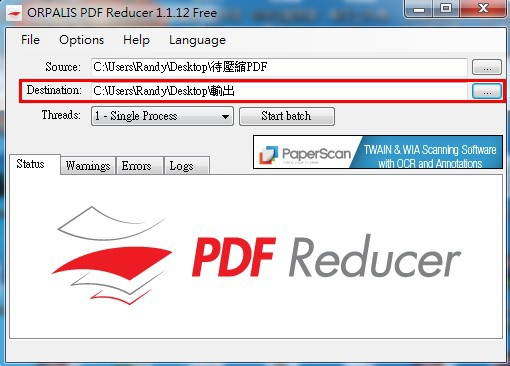 選擇輸出PDF檔案的資料夾