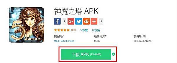 4.下載APP.jpg
