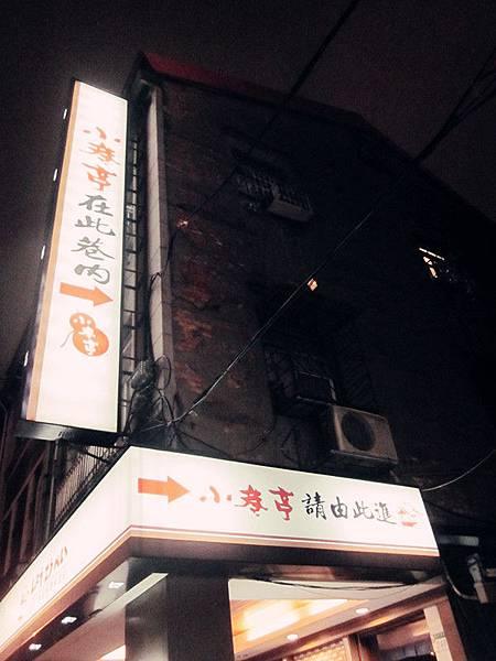 IMG_0974_副本