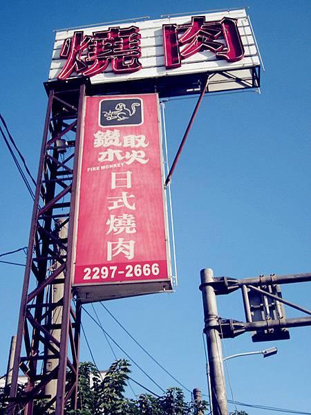 IMG_1881_副本