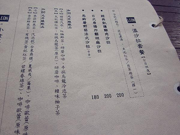 IMG_1962_副本