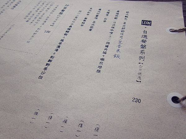 IMG_1963_副本