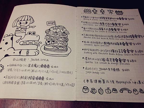 IMG_2019_副本