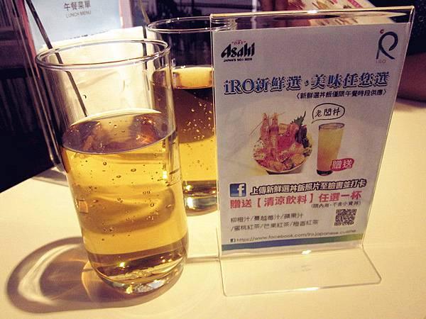 IMG_2056_副本